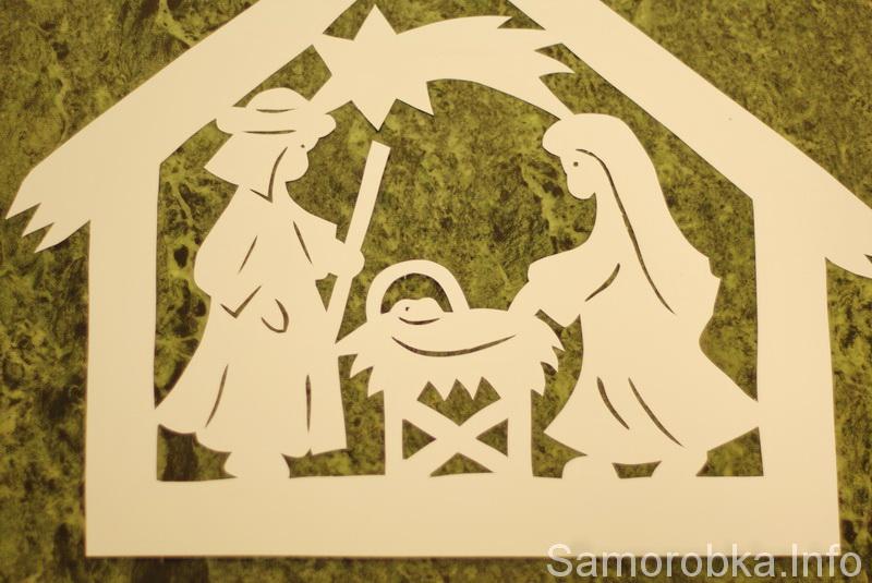 Різдвяний вертеп - витинанка | Саморобка